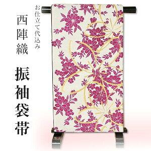 振袖用袋帯「暗い白色×赤ピンク