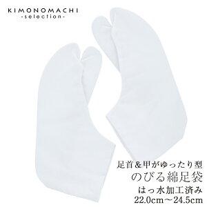 足首&甲がゆったり型 伸びる綿