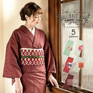 木綿の着物と帯(ポリエステル京