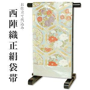 西陣織袋帯「シルバー 亀甲格子