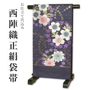 西陣織袋帯「深紫 桜梅菊」お仕