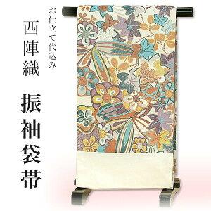 西陣織袋帯「白×青紫、橙 笹、