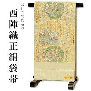 西陣織袋帯「光彩晴日 アイボリ
