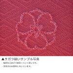 サガラ縫い