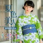 浴衣 セット レディース レトロ モダン 女性用浴衣2点セット全20柄 KIMONOMACHI