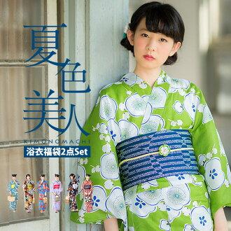 2016 Lady's Yukata [Natsuiro bijin] new product 2 items set