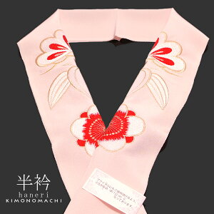 振袖刺繍半衿 松竹梅半衿「桜色