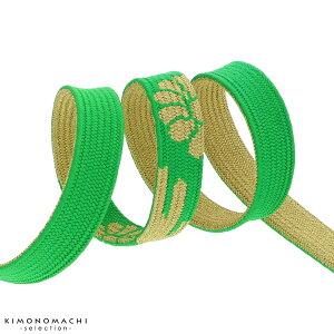 振袖用帯締め「グリーン 霞に菊