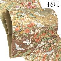 訪問着 礼装 フォーマル 結婚式 袋帯 「観世水、波に片輪車、船」(株)やまひで謹製 京都西陣 日本製