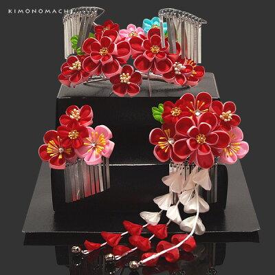 7歳 勝山セット「赤色×ピンク つまみのお花」七五三 日本髪 つまみ細工髪飾り お子様用髪飾り 【メール便不可】