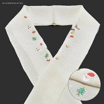 正絹半衿「アイボリー クリスマス 雪だるま、ツリーとサンタ」