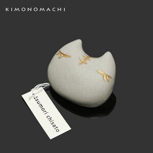 帯留め ツモリチサト「白猫のお顔」洒落小物 和装小物 tsumori chisato