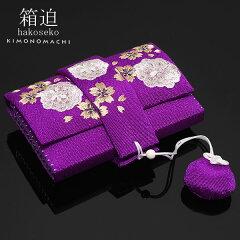 箱せこ「紫色 丸菊、桜の刺繍」
