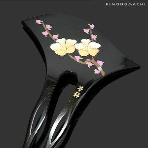 礼装 かんざし「黒色 梅」簪