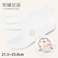 卒業式 袴 足袋 ワンポイント 刺繍足袋 「雪輪にうさぎ」