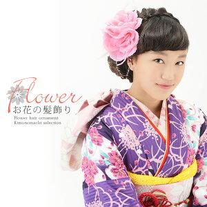 振袖 髪飾り「ピンクのお花、ラ