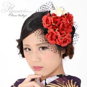 振袖 髪飾り「赤×黒色 花とレ