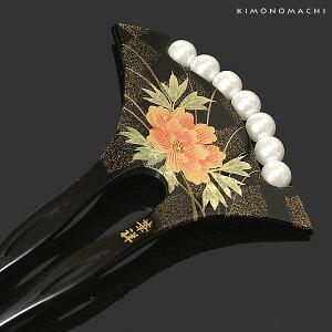 礼装 かんざし 簪「黒台 市松