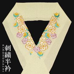 刺繍 半衿「白色 橘と捻じ梅」