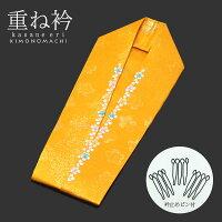 正絹 重ね衿「黄色 白桜刺繍」