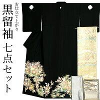 お仕立て上がり 黒留袖セット「華扇、花色紙」紋入れ代、袋帯仕立て代込み