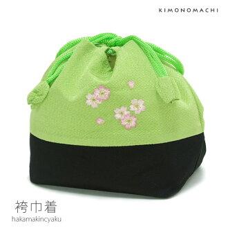 綠縐紗抽繩褲子拉繩繡到 05P20Nov15 袴的拉繩