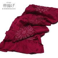 正絹 帯揚げ「ディープパープル 菊花」