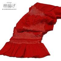 正絹 帯揚げ「赤色 霞雲」