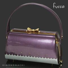 fussa 和装バッグ単品「紫