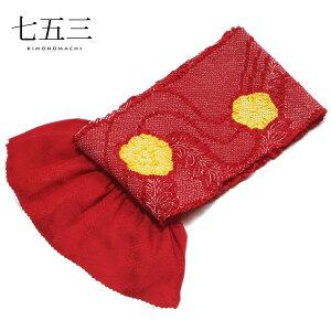 総絞り 帯揚げ「赤色×黄色 梅」七五三