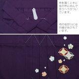 無地刺繍袴単品「百合と花全3色」M、Lの2サイズ卒業式に<H>【メール便不可】