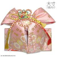 七五三 着物 7歳 帯 作り帯 ピンク