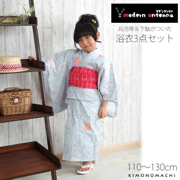 c7a8bcc3ab301 楽天市場 モダンアンテナ 浴衣セット「水色 輪っか」100~130cm ...