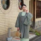 お洒落な大人のお出かけコート レースコートレース 和装コート「グレー」都衿 春コート レースコート 日本製