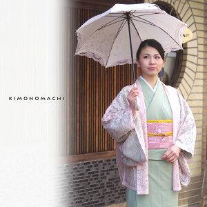 レース 羽織「ピンク」着物カー