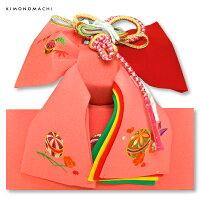 正絹 結び帯単品「桃色 毬と折り鶴刺繍」