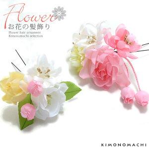 お花 髪飾り2点セット「ピンク