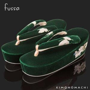 ベルベット刺繍草履単品「グリーン」fussa