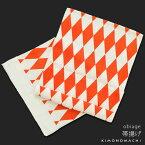 ちりめん 帯揚げ単品「オレンジ ダイヤ」正絹