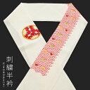 刺繍半衿単品「ピンク色 青海波、梅丸文」振袖半衿 半襟 卒業式