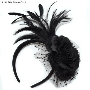 振袖 髪飾り「黒色 薔薇と羽根