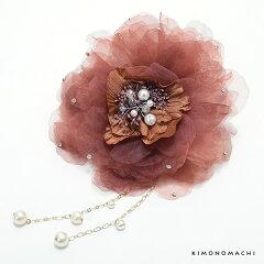 振袖 髪飾り「ブラウンのお花、