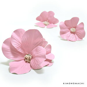 振袖 髪飾り3点セット「ピンク