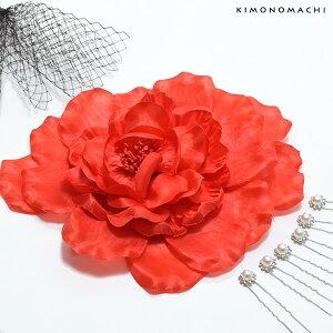 振袖 髪飾りセット「赤色の大き