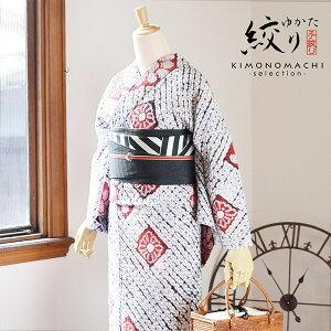 絞り浴衣単品 「花菱 赤×紺」