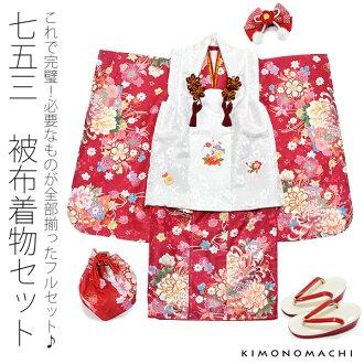 歌舞伎町鈴聲的 3 歲歌舞伎町被佈設置