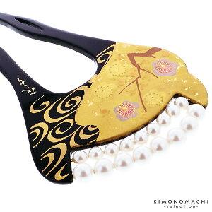 礼装 かんざし「黒色 枝梅」簪
