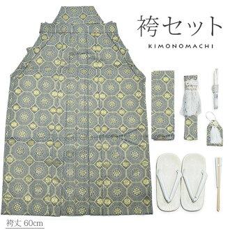 """男孩一套""""灰色舒長江 ' 5 歲歌舞伎町褲子長度 60 釐米 (k-13) 新的一年 < H >"""