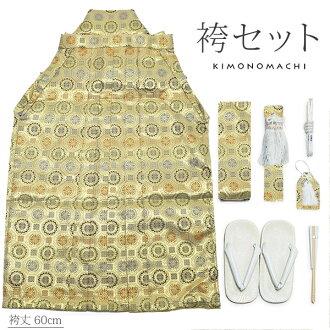 """男孩一套""""白色舒長江 ' 5 歲歌舞伎町褲子長度 60 釐米 (k-14A) 新年 < H >"""