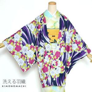 羽織 洗える羽織 単品 「紫色